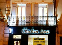 Chicken Box - Villeneuve-sur-Lot